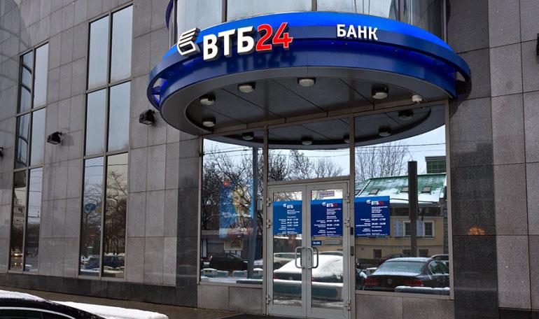 статус банка втб