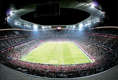 самый большой в мире футбольный стадион