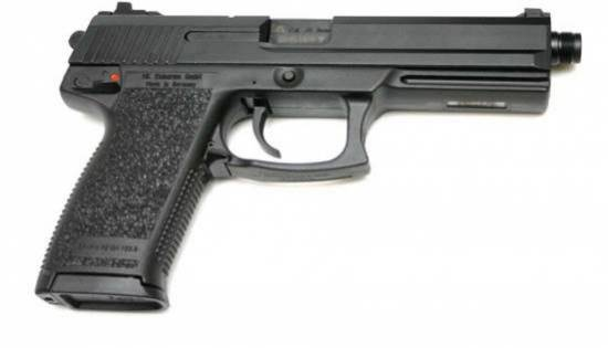 Heckler and Koch Mark 23