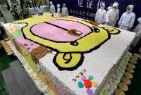 Самые большой торт