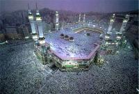 самая большая в мире мечеть