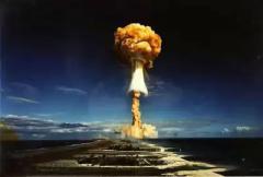 взрыв мощной бомбы