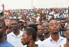 Народ Нигерии