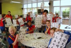 Дети изучают иностранный язык