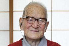 Самый старый человек